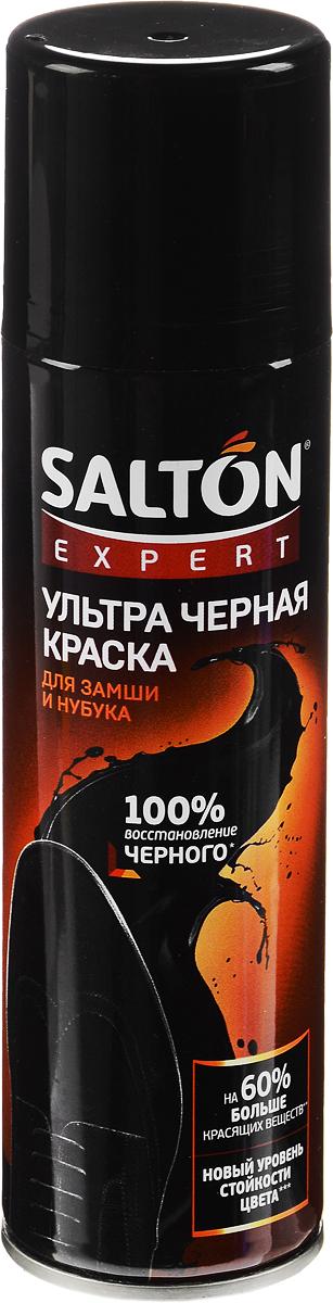 Краска для замши Salton Expert, цвет: черный, 250 мл52020020, 51250Краска Salton Expert специально разработана для обуви из замши, нубука и велюра. Средство восстанавливает цвета обуви и одежды, маскирует потертости. Краска сохраняет первоначальную ворсистую структуру материалов. Подходит для изделий из мембранных материалов. Состав: 5%, но 30%: спирт этиловый денатурированный, углеводородный пропилент, (пропан, бутан, изобутан). Товар сертифицирован.