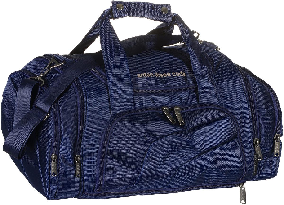 Сумка дорожная Аntan, цвет: темно-синий. 2-1592-159Вместительная дорожная сумка Аntan выполнена из полиэстера. Изделие имеет одно отделение, которое закрывается на застежку-молнию. Снаружи, на передней стенке расположен накладной карман на застежке-молнии, внутри которого предусмотрен накладной сетчатый карман, по бокам - четыре накладных кармана на застежках-молниях, сверху - прорезной карман на застежке-молнии. Основание изделия оснащено карманом на застежке-молнии. Сумка дополнена двумя удобными ручками. В комплект входит съемный регулируемый плечевой ремень. Основание изделия защищено от повреждений пластиковыми ножками.
