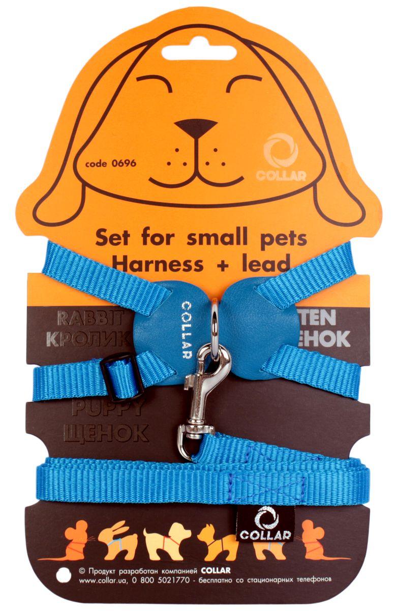 Шлейка Dog Extremе нейлоновая на планшете для кроликов, цвет: синий, ширина 15 мм, обхват груди: 30-45 см06962Шлея Dog Extremе нейлоновая на планшете для кроликов (ширина 15мм, В:30-45см) синяя