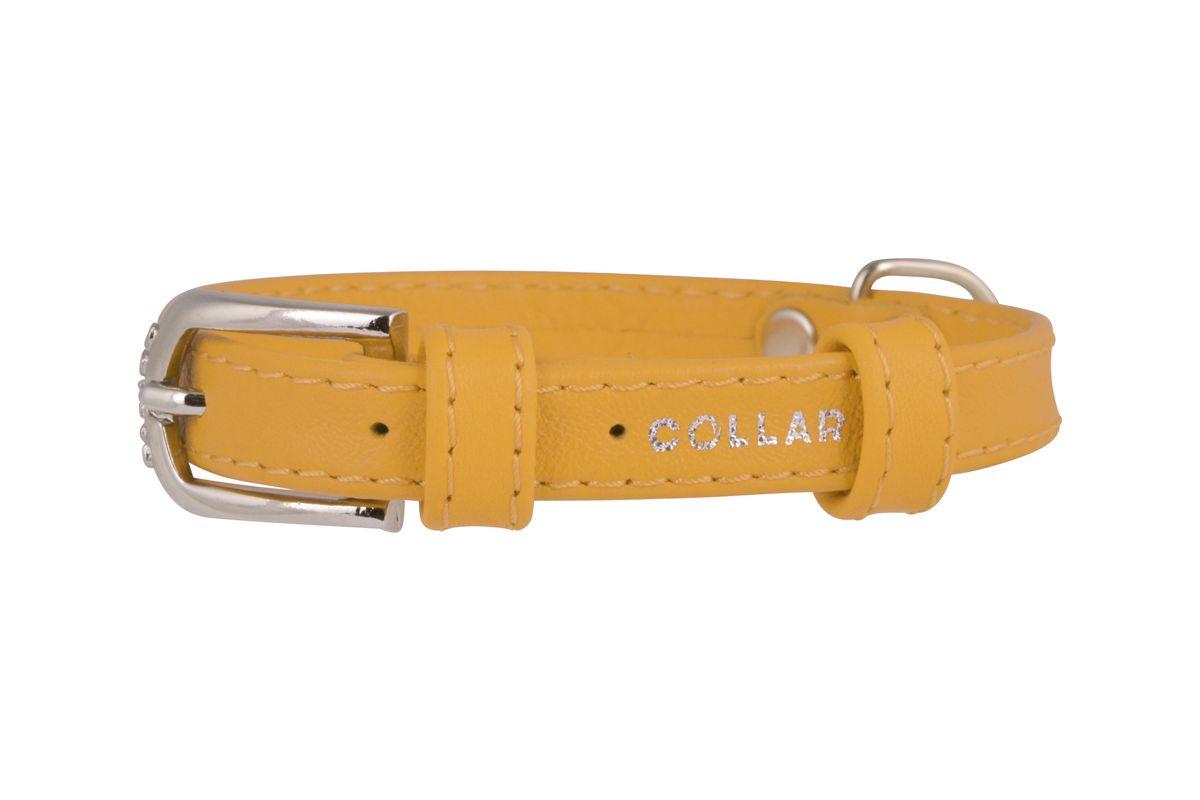 Ошейник CoLLaR Glamour, цвет: желтый, ширина 12 мм, длина 21-29 см. 3256832568Ошейник CoLLaR GLAMOUR без украшений (ширина 12мм, длина 21-29см) желтый