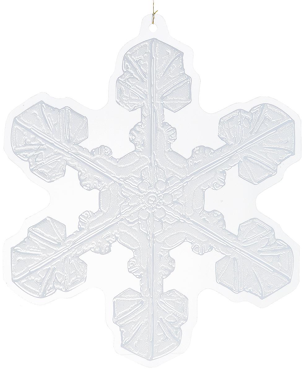 Украшение новогоднее подвесное Winter Wings Снежинка, 32 х 28 смN09157Новогоднее украшение Winter Wings Снежинка прекрасно подойдет для декора дома и праздничной елки. Изделие выполнено из ПВХ. С помощью специальной петельки украшение можно повесить в любом понравившемся вам месте. Легко складывается и раскладывается. Новогодние украшения несут в себе волшебство и красоту праздника. Они помогут вам украсить дом к предстоящим праздникам и оживить интерьер по вашему вкусу. Создайте в доме атмосферу тепла, веселья и радости, украшая его всей семьей. Размер украшения: 32 х 28 см.