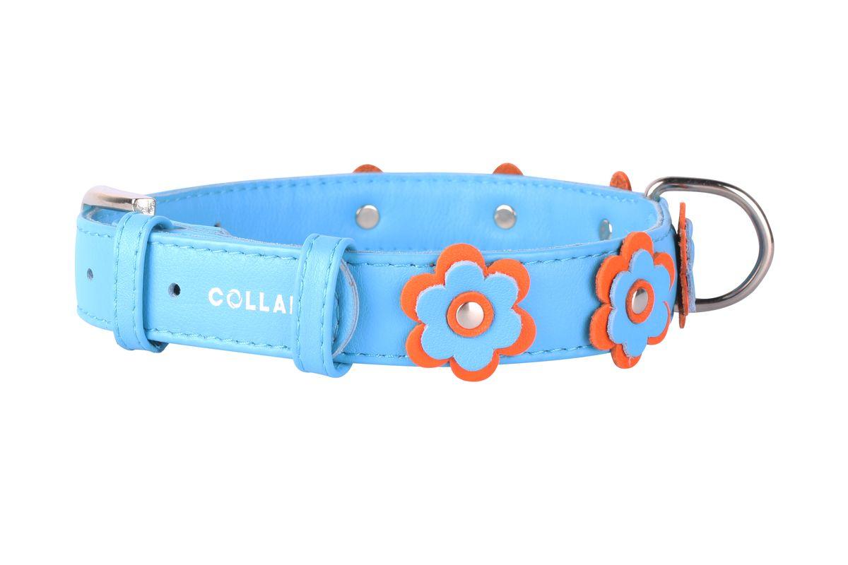 Ошейник CoLLaR Glamour Аппликация, цвет: синий, ширина 25 мм, длина 38-49 см35032Ошейник CoLLaR GLAMOUR с украшением аппликация (ширина 25мм, длина 38-49см) синий