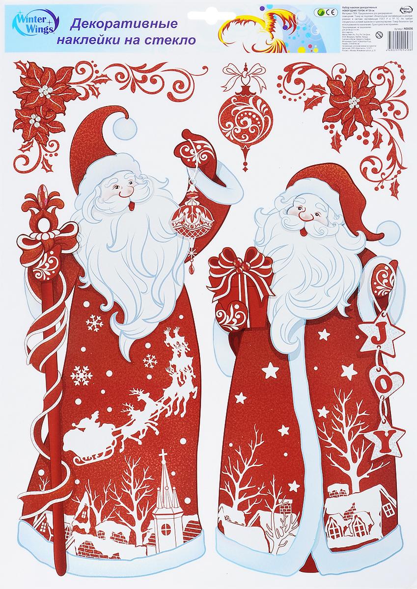 Украшение новогоднее оконное Winter Wings Новогодние герои, 5 штN09356Новогоднее оконное украшение Winter Wings Новогодние герои поможет украсить дом к предстоящим праздникам. Наклейки изготовлены из ПВХ. С помощью этих украшений вы сможете оживить интерьер по своему вкусу, наклеить их на окно, на зеркало или на дверь. Новогодние украшения всегда несут в себе волшебство и красоту праздника. Создайте в своем доме атмосферу тепла, веселья и радости, украшая его всей семьей. Размер листа: 41 х 29 см. Размер самой большой наклейки: 33 х 16 см. Размер самой маленькой наклейки: 8,5 х 4 см.