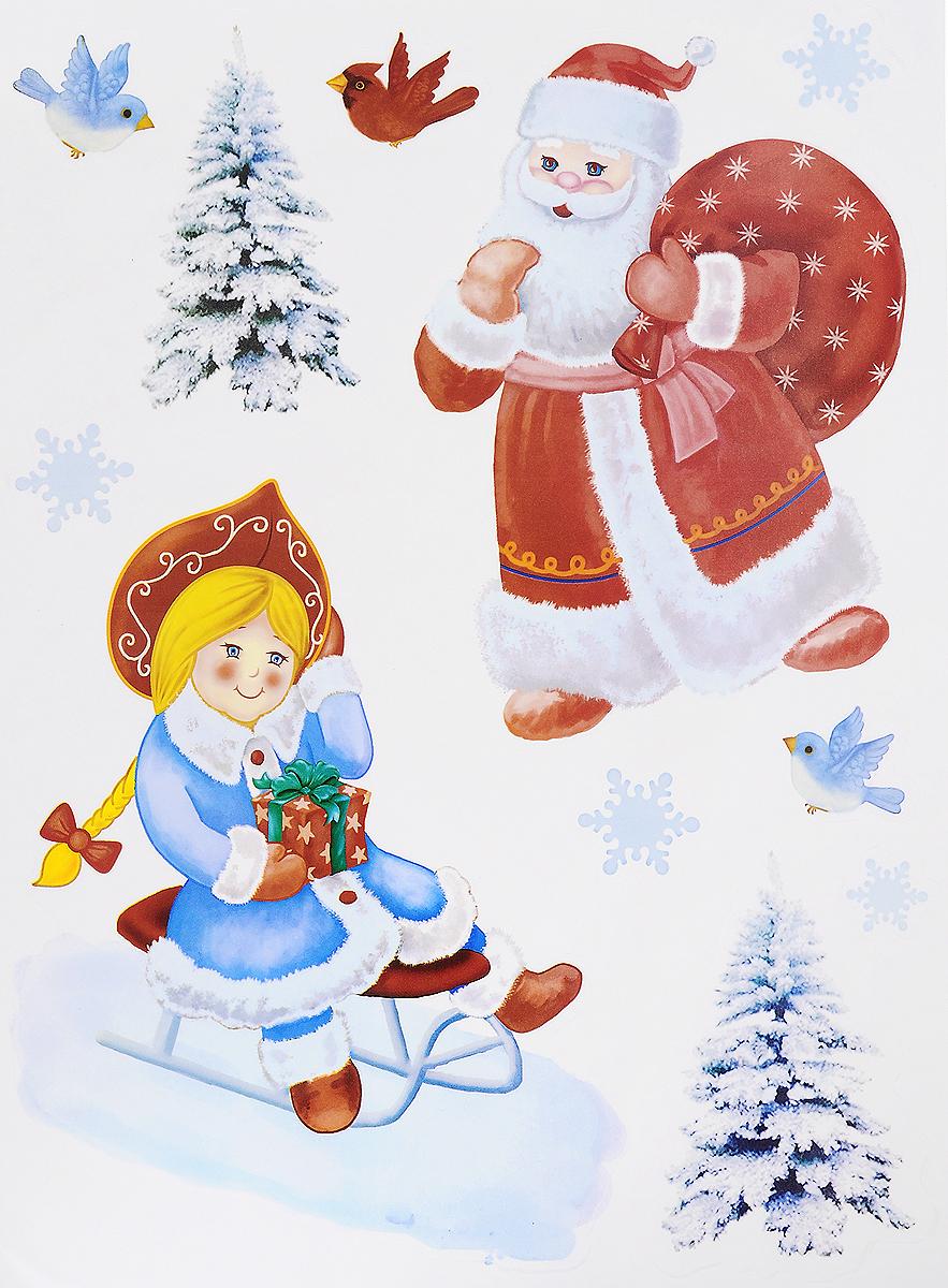 Украшение новогоднее оконное Winter Wings Дед Мороз и Снегурочка, 11 штN09286Новогоднее оконное украшение Winter Wings Дед Мороз и Снегурочка поможет украсить дом к предстоящим праздникам. Наклейки изготовлены из ПВХ и выполнены в виде Деда Мороза и Снегурочки. С помощью этих украшений вы сможете оживить интерьер по своему вкусу, наклеить их на окно, на зеркало или на дверь. Новогодние украшения всегда несут в себе волшебство и красоту праздника. Создайте в своем доме атмосферу тепла, веселья и радости, украшая его всей семьей. Размер листа: 29,5 х 40 см. Количество наклеек на листе: 11 шт. Размер самой большой наклейки: 24 х 18,5 см. Размер самой маленькой наклейки: 3 х 3 см.