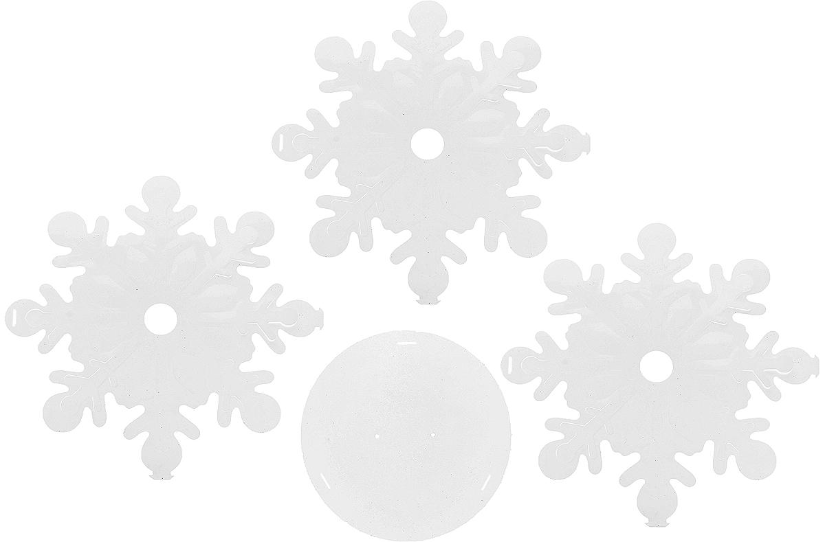 Украшение новогоднее подвесное Winter Wings Снежинка, высота 40 смN09227Новогоднее украшение Winter Wings Снежинка выполнено из полимерного материала. Украшение можно подвесить в любом понравившемся вам месте. Новогодние украшения приносят в дом волшебство и ощущение праздника. Создайте в своем доме атмосферу веселья и радости, украшая его всей семьей. Высота: 40 см.