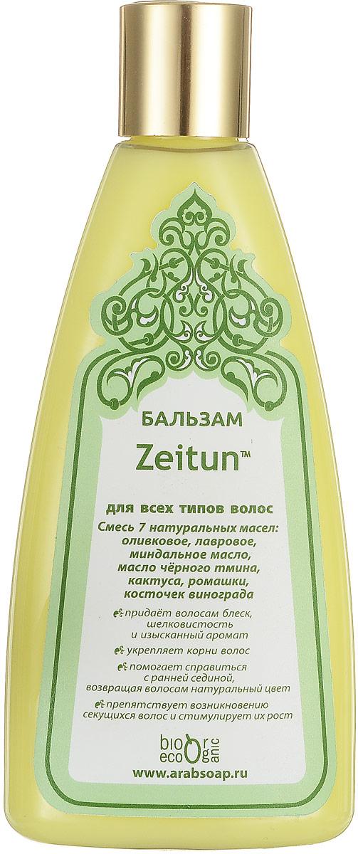 Зейтун Бальзам для всех типов волос, 250 млZ0501Этот бальзам мягко ухаживает за всеми типами волос, обеспечивая вашим локонам роскошь, объём и солнечные переливы. Он вобрал в себя силу целого букета целительных природных компонентов. Лавровое масло, миндальное масло и масло опунции защищают от воздействия агрессивной экологии. Укрепляют волосяные стержни и корневые луковицы, насыщают их витаминами, придают здоровый блеск и шелковистость, избавляют от перхоти. Масло чёрного тмина предотвращает преждевременную жирность волос, пролонгирует период чистоты и свежести после мытья головы. Масло ромашки смягчает кожу головы, устраняет зуд, воспаление и шелушение. Масло косточек винограда обладает регенерирующими свойствами. Улучшает кровообращение в коже головы. Оливковое масло препятствует потерям влаги, обеспечивает волосам питание, рост, силу, прочность.