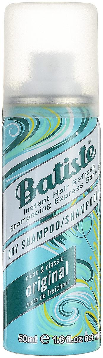 Batiste Сухой шампунь Original, с классическим ароматом, 50 мл502204Batiste – отличное средство для активных женщин! Сухой шампунь Batiste устраняет жирность корней, придавая скучным и безжизненным волосам необходимый блеск, без использования воды. Быстро освежает и повышает силу волос, придает телу волоса и текстуру и оставляет ощущение чистоты и свежести. Идеален для использования, когда: - У вас нет времени мыть голову обычным шампунем; - Когда у вас много других дел; - Когда ваша жизнь – сплошной круговорот событий. Сухой шампунь быстро и эффективно абсорбирует грязь и жир, тем самым очищая волосы. Простота в использовании: нанесите шампунь на сухие волосы и через несколько минут причешитесь. И волосы вновь чистые и мягкие! Товар сертифицирован.