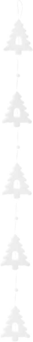 Гирлянда новогодняя Winter Wings Бусы. Снежные елочки, длина 1,5 мN180134Новогодняя гирлянда Winter Wings Бусы. Снежные елочки прекрасно подойдет для декора дома. Украшение выполнено из полимерного материала. С помощью специальной петельки гирлянду можно повесить в любом понравившемся вам месте. Новогодние украшения несут в себе волшебство и красоту праздника. Они помогут вам украсить дом к предстоящим праздникам и оживить интерьер по вашему вкусу. Создайте в доме атмосферу тепла, веселья и радости, украшая его всей семьей.