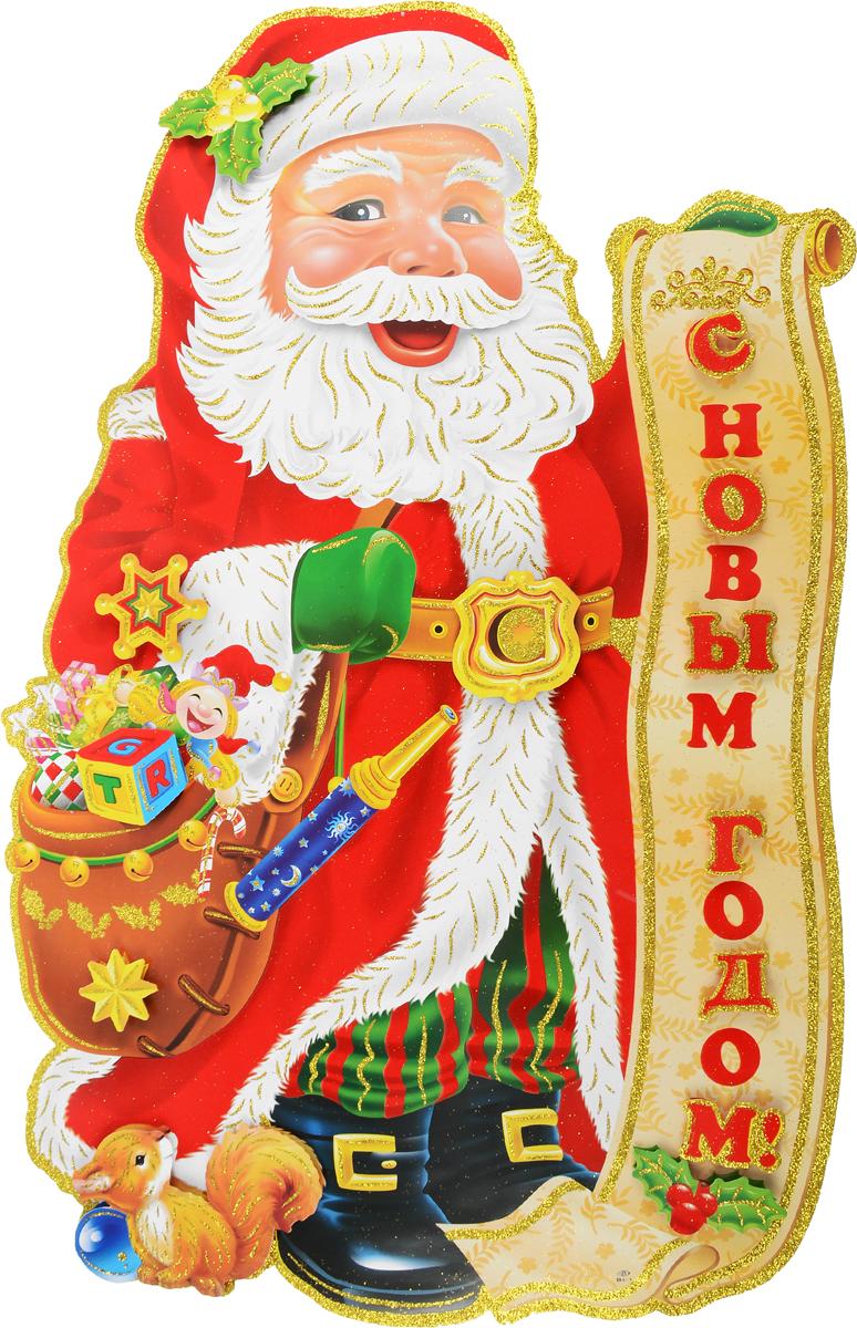 Украшение новогоднее Winter Wings Дед Мороз в шубе, настенное, 50 х 86,5 см, 2 штN09093Новогоднее украшение Winter Wings Дед Мороз в шубе прекрасно подойдет для праздничного декора вашего дома. Изделия выполнены из картона. Такое оригинальное украшение оформит интерьер вашего дома или офиса в преддверии Нового года. Оригинальный дизайн и красочное исполнение создадут праздничное настроение. Кроме того, это отличный вариант подарка для ваших близких и друзей. Размер одного украшения: 50 х 86,5 см.