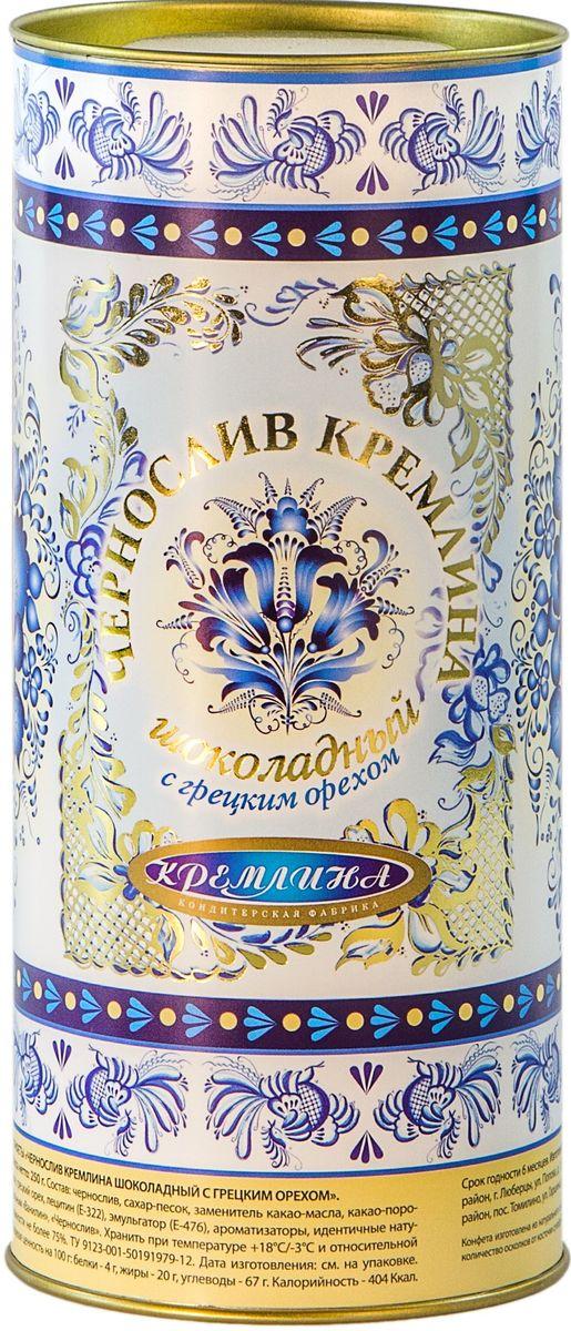 Кремлина Гжель конфеты с черносливом и грецким орехом, 250 г
