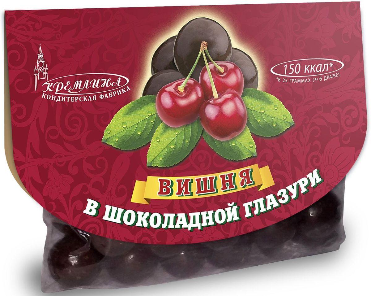 Кремлина Вишня в шоколадной глазури, 130 г