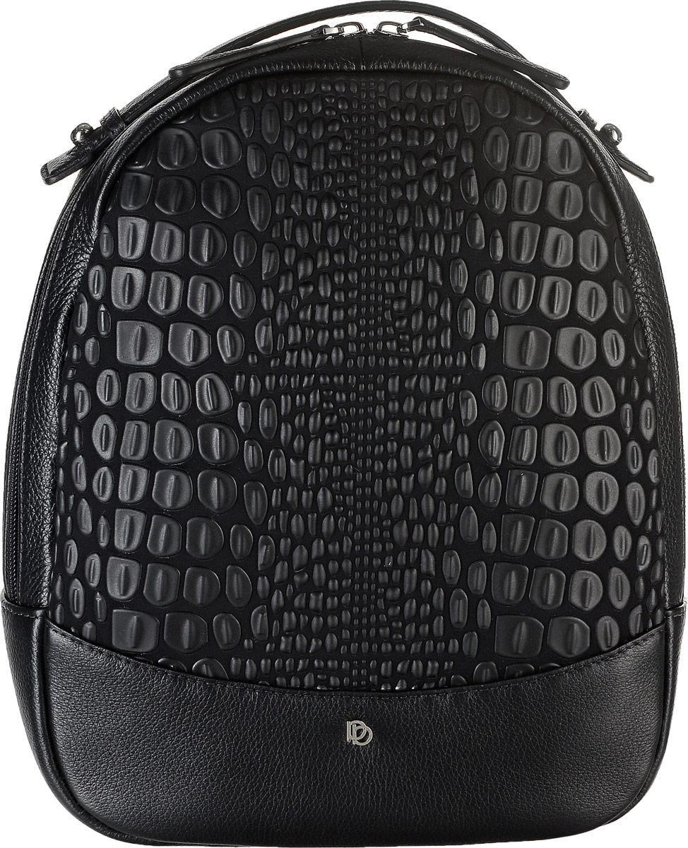 Рюкзак женский Pimo Betti, цвет: черный. 15027B-W115027B-W1Рюкзак Pimo Betti выполнен из натуральной кожи с элементом из текстиля. Изделие оформлено тиснением под рептилию и металлической пластинкой с логотипом бренда. На тыльной стороне расположен вшитый карман, который закрывается на магнитную кнопку. Рюкзак оснащен удобными лямками, длина которых регулируется с помощью пряжек. Изделие закрывается на застежку-молнию. Внутри расположено главное отделение, которое содержит три открытых накладных кармана для телефона и мелочей и два кармана на молнии.
