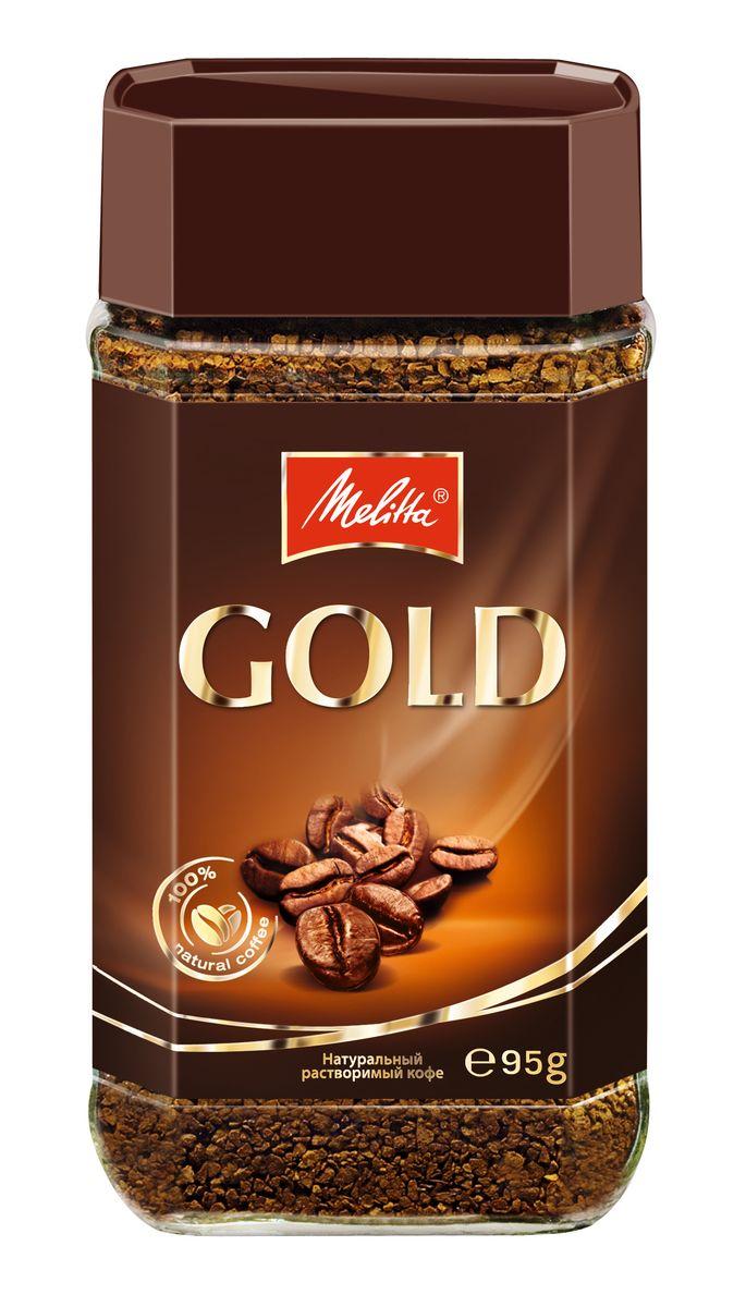 Melitta Gold кофе растворимый сублимированный, 95 г01652Сбалансированный мягкий бархатистый вкус Тонкий кофейный аромат Бодрящий и придающий сил Создан по технологии Freeze-dried Прекрасно сочетается с десертами Быстро растворяется