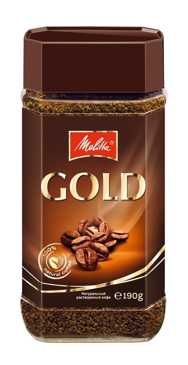 Melitta Gold кофе растворимый сублимированный, 190 г00653Сбалансированный мягкий бархатистый вкус Тонкий кофейный аромат Бодрящий и придающий сил Создан по технологии Freeze-dried Прекрасно сочетается с десертами Быстро растворяется