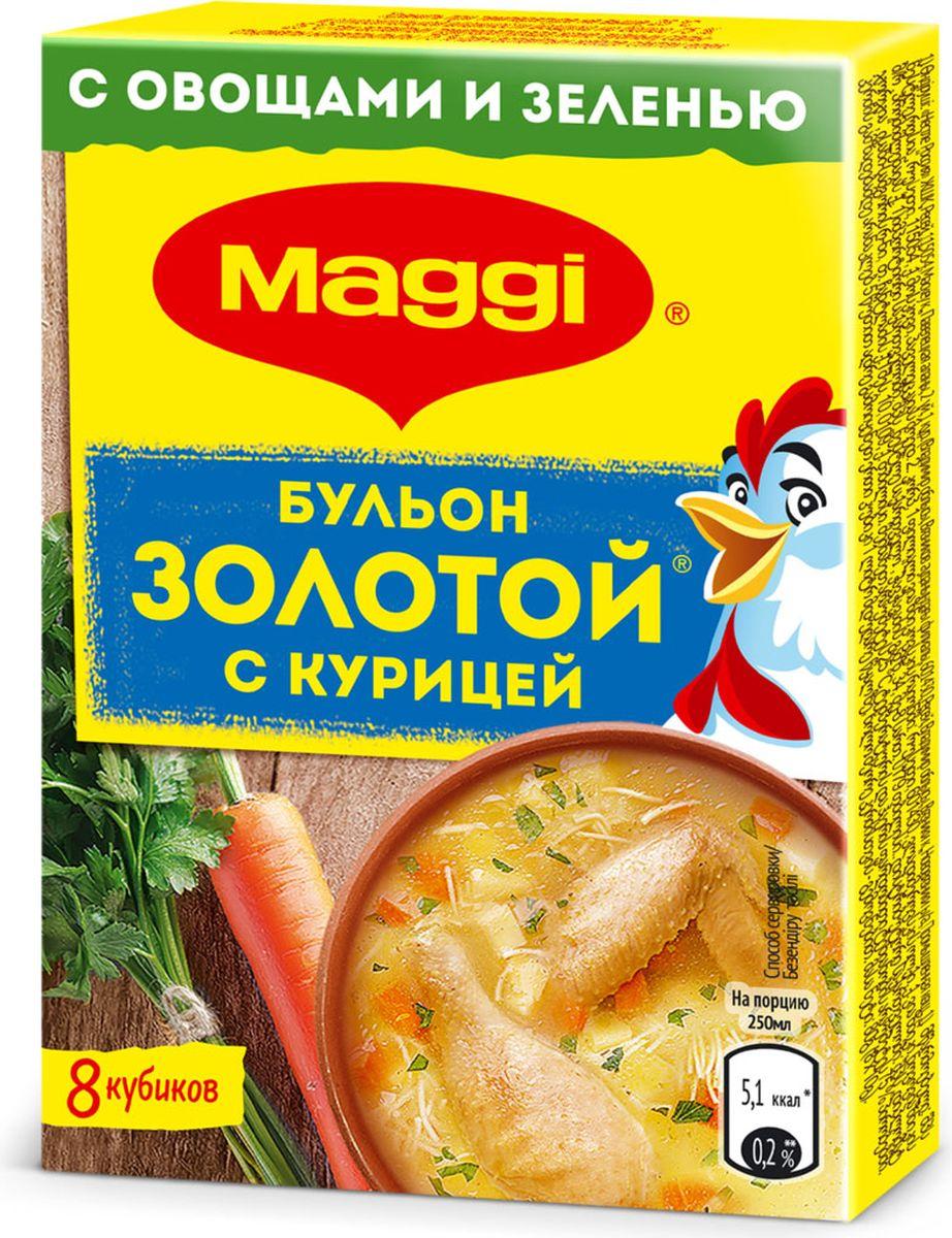 Maggi Золотой бульон с курицей, 8 кубиков по 10 г12292329В каждом бульонном кубике Maggi идеально сбалансированы мясной и овощной вкусы, соль и тщательно подобранный букет пряностей и специй. Бульонный кубик Maggi незаменим в приготовлении различных блюд. Благодаря ему блюдо приобретает насыщенный вкус и аромат, а также аппетитный внешний вид. Бульонный кубик Maggi обогащен железом (порция 250 мл готового бульона не менее,чем на 17% удовлетворяет рекомендуемую суточную потребность человека в железе). Продукт может содержать незначительное количество молока, сельдерея, глютена. Уважаемые клиенты! Обращаем ваше внимание на то, что упаковка может иметь несколько видов дизайна. Поставка осуществляется в зависимости от наличия на складе.