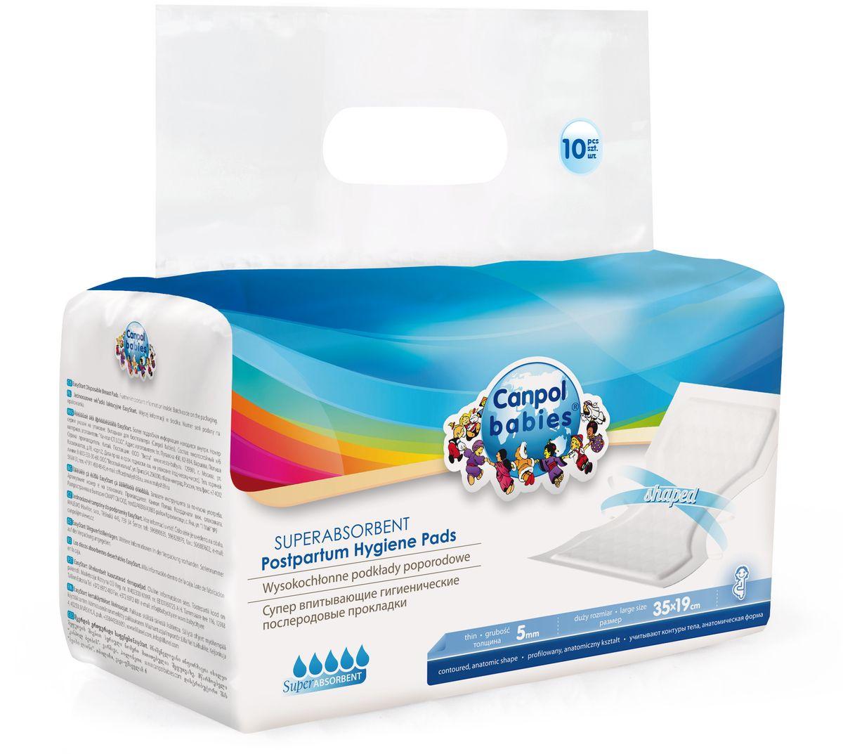 Canpol Babies Прокладки послеродовые супервпитывающие 10 шт