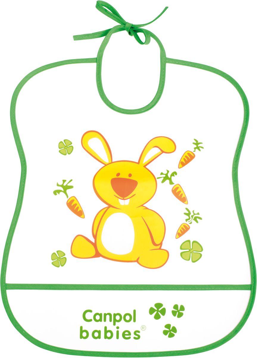 Canpol Babies Нагрудник Зайка250930227Бренд Canpol babies уже более 25 летпомогает мамам во всем мире растить своих малышей здоровыми и счастливыми. Мягкий пластиковый нагрудник выполнен из полностью безопасных материалов. Завязки позволяют самостоятельно регулировать нужное положение нагрудника на шее малыша. Имеется карман, который отлично собирает остатки пищи и предотвращает загрязнение одежды.