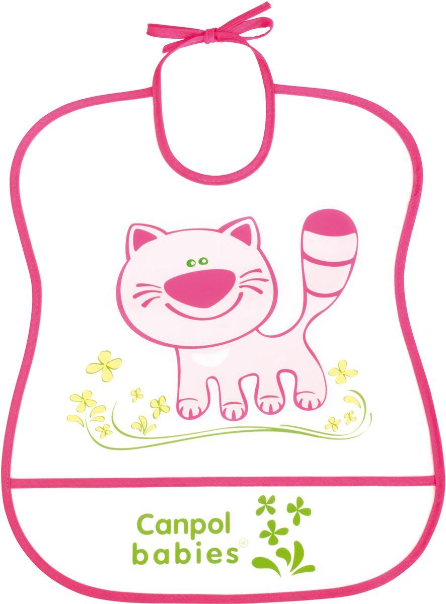 Canpol Babies Нагрудник Котенок250930229Бренд Canpol babies уже более 25 летпомогает мамам во всем мире растить своих малышей здоровыми и счастливыми. Мягкий пластиковый нагрудник выполнен из полностью безопасных материалов. Завязки позволяют самостоятельно регулировать нужное положение нагрудника на шее малыша. Имеется карман, который отлично собирает остатки пищи и предотвращает загрязнение одежды.