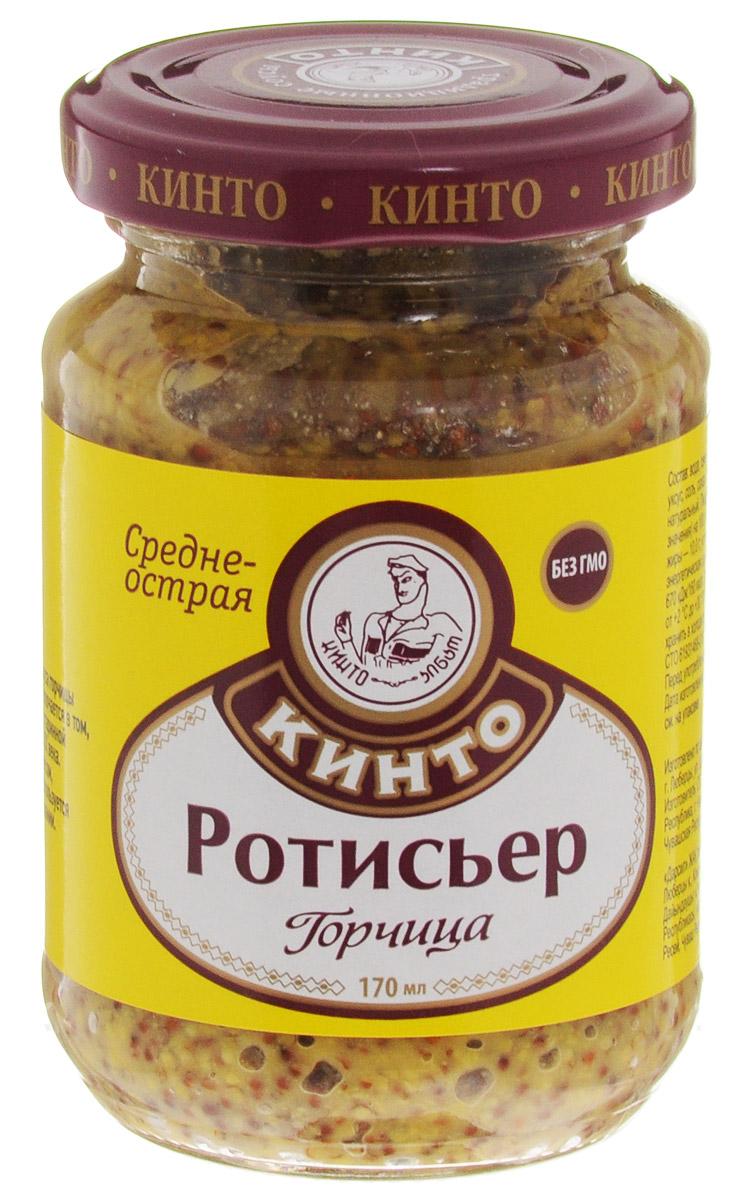 Кинто Ротисьер горчица, 170 мл