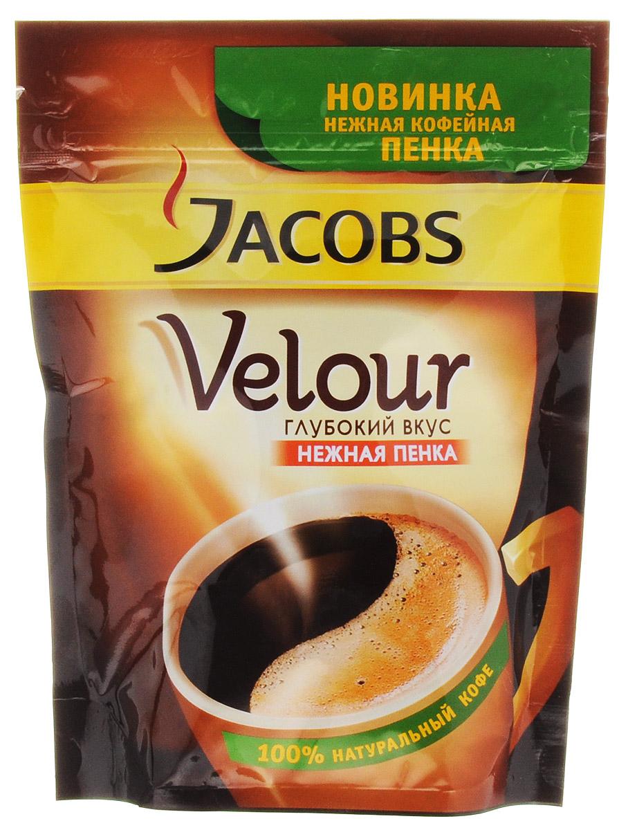 Jacobs Velour кофе растворимый, 70 г (пакет)660648Растворимый кофе Jacobs Velour с нежной кофейной пенкой сочетает в себе разные черты; глубокий вкус, с которыми вы можете ощутить прилив сил, и нежную кофейную пенку, которая сделает вашу чашечку кофе еще более приятной. Благодаря уникальной технологии, кофейные гранулы Jacobs Velour имеют особую пористую структуру. При их заваривании вода высвобождает из гранул пузырьки воздуха, и они создают на поверхности напитка нежную и стойкую кофейную пенку, которая держится до 5 минут!