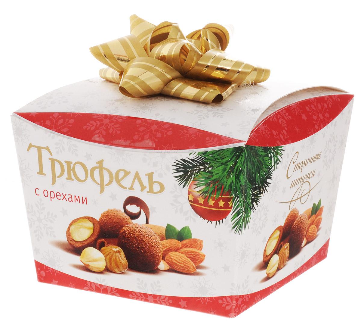 Столичные штучки Трюфель с орехами драже, 150 г1822_красная упаковкаОтборный фундук и миндаль, покрытые тонкой хрустящей карамельной корочкой и облаченные в мантию из нежной, тающей во рту шоколадно-трюфельной масс. Финальный штрих - посыпка какао - довершает идеально сбалансированный вкус.