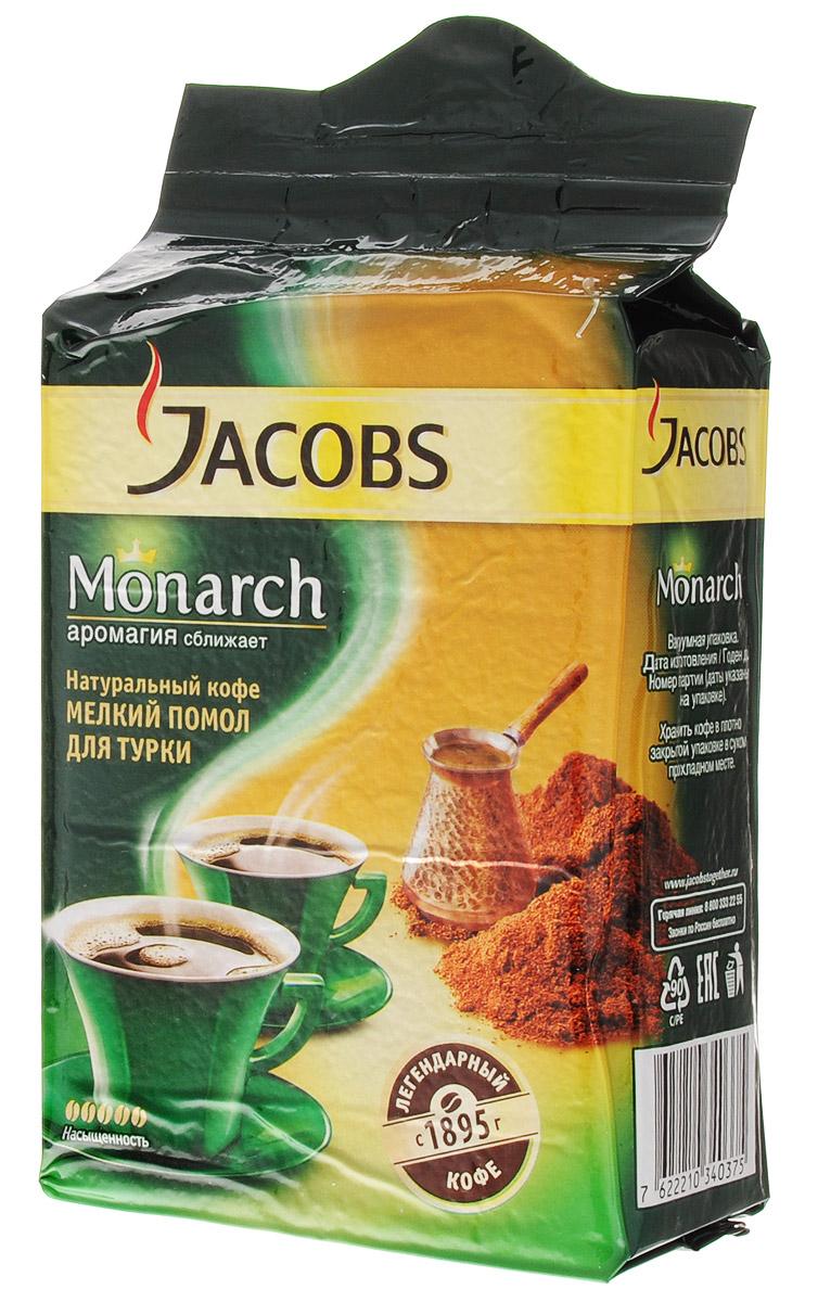 Jacobs Monarch кофе молотый для турки, 200 г