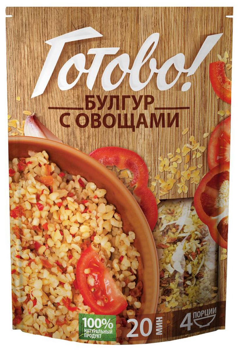 Готово Булгур с овощами, 250 гДГР 2/12Булгур - крупа из твердых сортов пшеницы, популярная в странах Средиземноморья. Булгур с овощами от Готово! - питательное блюдо, которое легко и быстро готовится. Приятный золотистый цвет придают ему томаты и паприка, насыщая одновременно вкусом и ароматом. Порадуйте семью ужином в средиземноморском стиле! Качественная крупа, натуральные сушеные овощи и приправы, добавленные в нужной пропорции, делают это блюдо ароматным и вкусным. Уважаемые клиенты! Обращаем ваше внимание на то, что упаковка может иметь несколько видов дизайна. Поставка осуществляется в зависимости от наличия на складе.