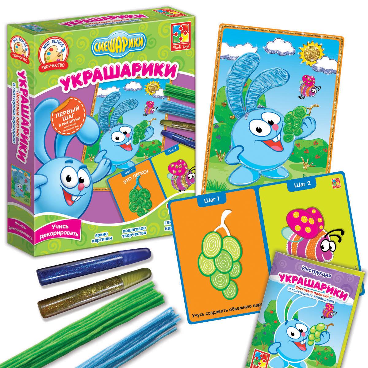 VLADI TOYS Набор для творчества Украшарики Крош