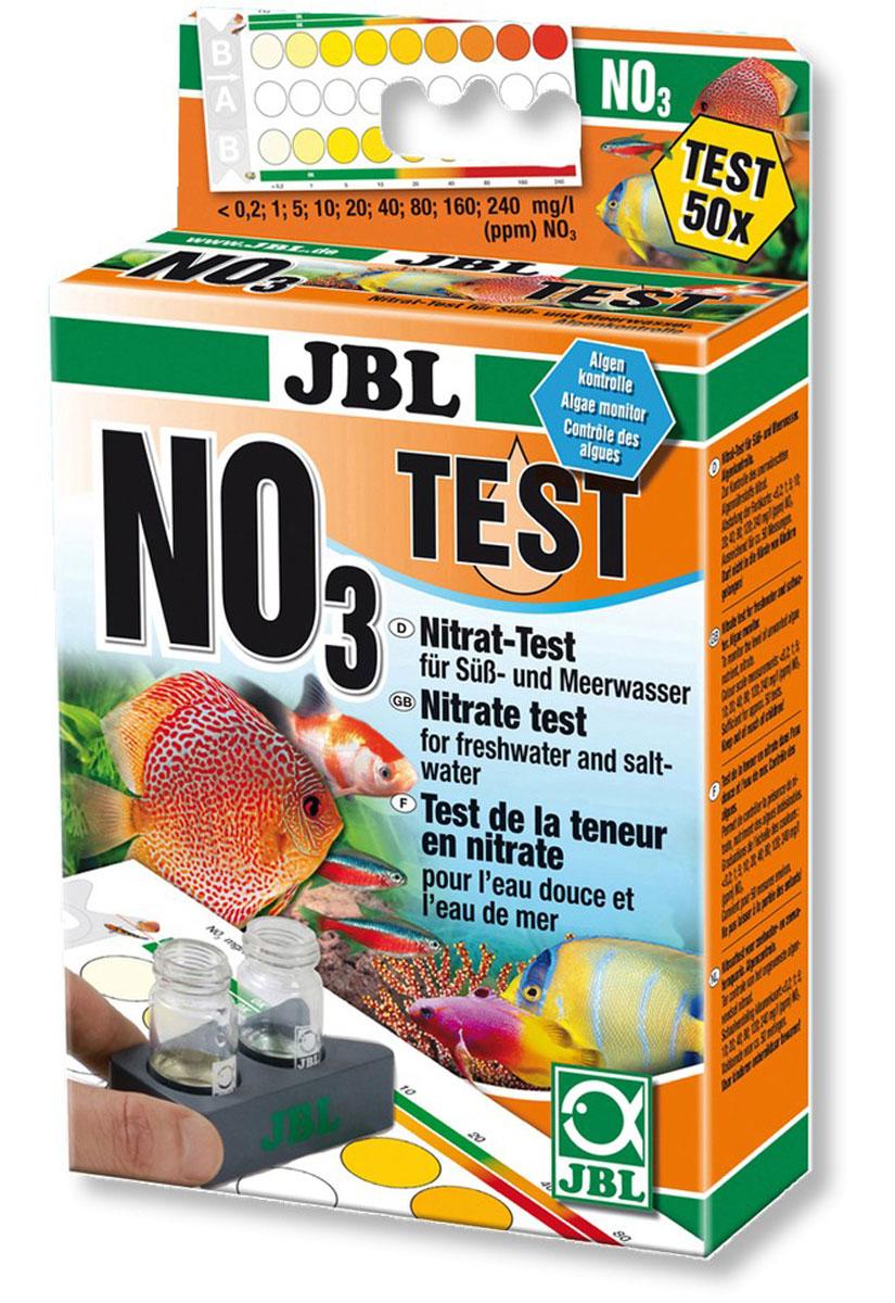 Тест JBL Nitrat Test-Set NO3 для определения содержания нитритов в пресной и морской воде на 50 измеренийJBL2537500JBL Nitrat Test-Set NO3 - Тест для определения содержания нитритов в пресной и морской воде на 50 измерений