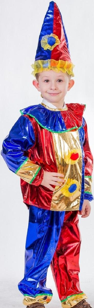 Карнавалия Карнавальный костюм для мальчика Клоун размер 12285115Яркий детский карнавальный костюм Карнавалия Клоун позволит вашему ребенку быть самым интересным героем на детском утреннике, бале-маскараде или карнавале. В комплект входят брюки, рубаха и колпак. Брюки на резинке. Рост ребенка: 122 см. Материал: 100% полиэстер. Костюм привлечет внимание друзей вашего ребенка и подчеркнет его индивидуальность. Веселое настроение и масса положительных эмоций будут обеспечены!