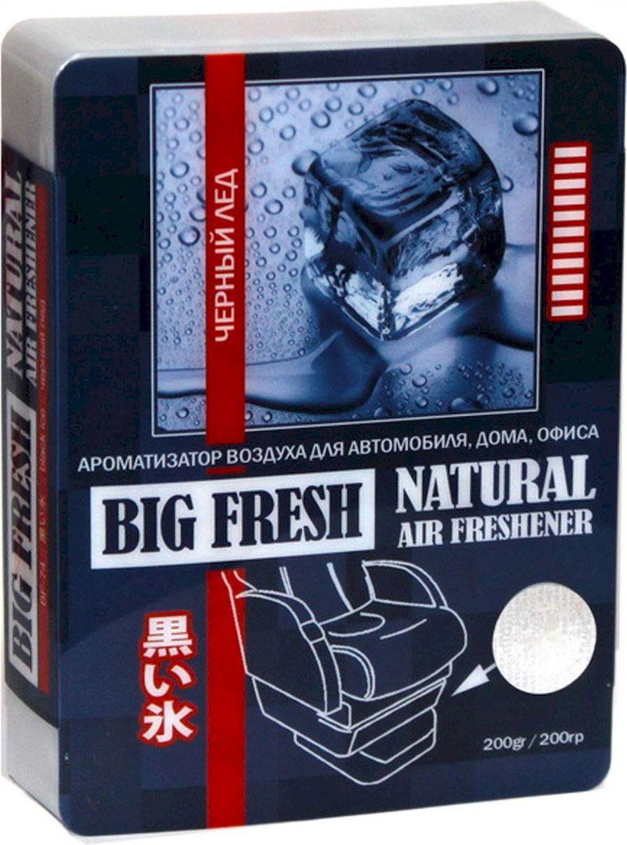 Ароматизатор автомобильный FKVJP Big Fresh. Черный лед, под сидение, 200 гBF-74