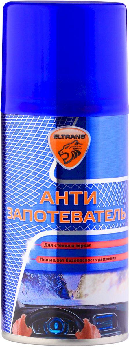 Антизапотеватель Eltrans, аэрозоль, 210 млEL-0401.01Антизапотеватель Eltrans предотвращает запотевание стекол в автомобиле, обеспечивая отличную видимость в условиях высокой влажности воздуха. Благодаря создаваемой полимерной пленке препятствует дальнейшему запотеванию стекол в течение длительного времени, значительно повышает комфорт вождения и безопасность движения. Применяется также для обработки визоров мотоциклетных шлемов и разнообразного бытового применения (зеркала в ванных комнатах, очки, витрины). Способ применения: Тщательно очистить поверхность стекла стеклоочистителем. Протереть насухо чистой тряпкой, не оставляющей волокон. Внимание! Эффективность действия антизапотевателя напрямую зависит от степени чистоты стекла. Перед использованием энергично встряхнуть баллон в течение 1-2 минут и нанести средство на обрабатываемую поверхность. Растереть мягкой тканью до тех пор, пока стекло не станет сухим и прозрачным. Состав: вода >30%, изопропанол 5-15%, функциональные добавки ...