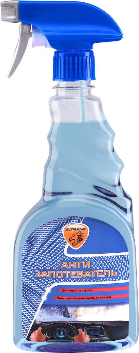Антизапотеватель Eltrans, триггер-спрей, 500 млEL-0401.02Антизапотеватель Eltrans предотвращает запотевание стекол в автомобиле, обеспечивая отличную видимость в условиях высокой влажности воздуха. Благодаря создаваемой полимерной пленке препятствует дальнейшему запотеванию стекол в течение длительного времени, значительно повышает комфорт вождения и безопасность движения. Применяется также для обработки визоров мотоциклетных шлемов и разнообразного бытового применения (зеркала в ванных комнатах, очки, витрины). Товар сертифицирован.