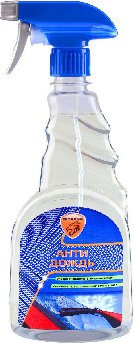 Антидождь Eltrans, триггер-спрей, 500 млEL-0406.01Антидождь Eltrans предназначен для обработки стекол, зеркал заднего вида и фар автомобиля, а также пластиковых визоров мотоциклетных шлемов. Образует на поверхности стекла стойкую полимерную водоотталкивающую пленку. При скорости движения выше 60 км/ч возникает эффект самоочистки поверхности от капель воды и загрязнений так, что резко снижается необходимость пользоваться щетками стеклоочистителя. Снижает расход стеклоомывающей жидкости, уменьшает износ щеток стеклоочистителя. Товар сертифицирован.