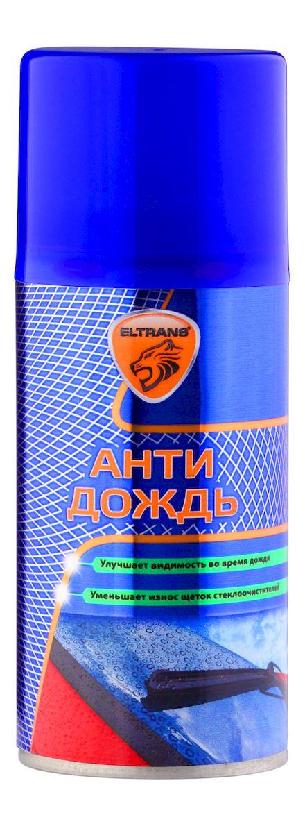 Антидождь Элтранс, аэрозоль, 210 мл. EL-0406.03