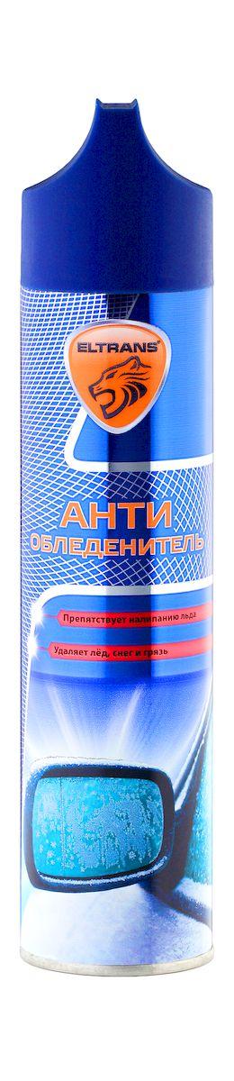 Антиобледенитель Eltrans, аэрозоль, 400 млEL-0601.14Антиобледенитель Eltrans применяется для предотвращения обледенения автомобиля, значительно облегчает очистку автомобиля после снегопада и налипания льда. Легко наносится, эффективно удаляет лед, иней, снег и загрязнения. Безопасен для лакокрасочных покрытий, резиновых уплотнителей и пластиковых элементов отделки кузова. Может использоваться для размораживания автомобильных и бытовых замков всех типов. Товар сертифицирован.