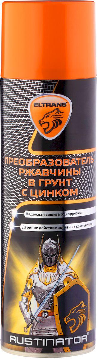 Преобразователь ржавчины в грунт с цинком Элтранс, аэрозоль, 650 мл. EL-0702.16EL-0702.16Преобразователь ржавчины в грунт с цинком Элтранс EL-0702.16 аэрозоль, 650 мл
