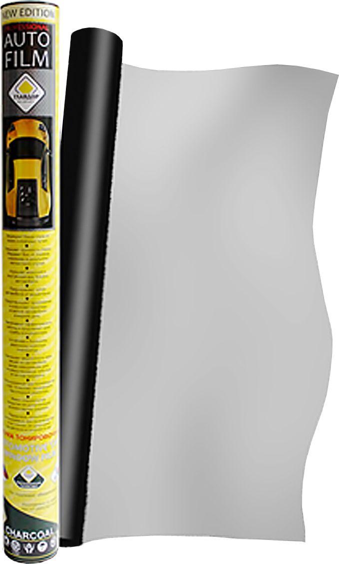 Пленка тонировочная Главдор, 10%, 0,5 м х 3 мGL-112Тонировочная пленка предназначена для защиты от интенсивных солнечных излучений, обладает безупречной оптической четкостью, содержит чистые оттенки серого различной плотности, задерживает ультрафиолетовое излучение, имеет защитный слой от образования царапин. 7 лет гарантии от выцветания. Светопропускаемость: 10%.