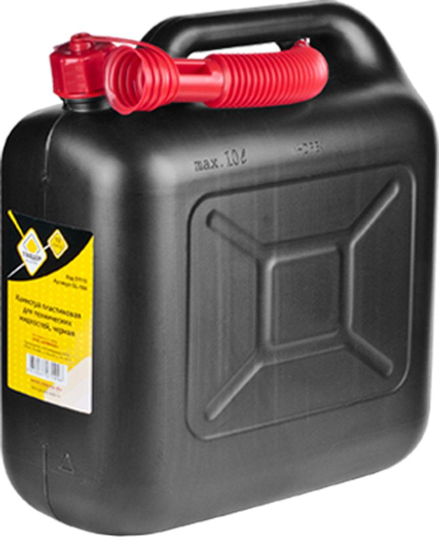 Канистра для технических жидкостей Главдор, цвет: черный, 10 лGL-164Пластиковая канистра используется для хранения и транспортировки технических, горюче-смазочных жидкостей. Канистра укомплектована свинчивающимся гибким носиком. Удобна в использовании за счет эргономичной ручки. Крышка канистры имеет резиновое уплотнительное кольцо для лучшей герметичности. Объём: 10 л.