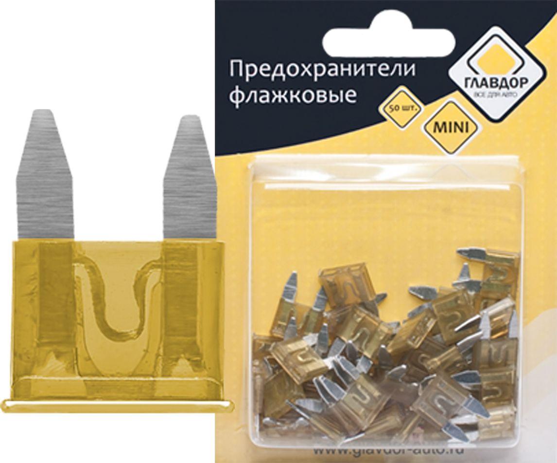 Предохранители флажковые Главдор, mini 20 А, 50 шт. GL-219GL-219Предохранители MINI