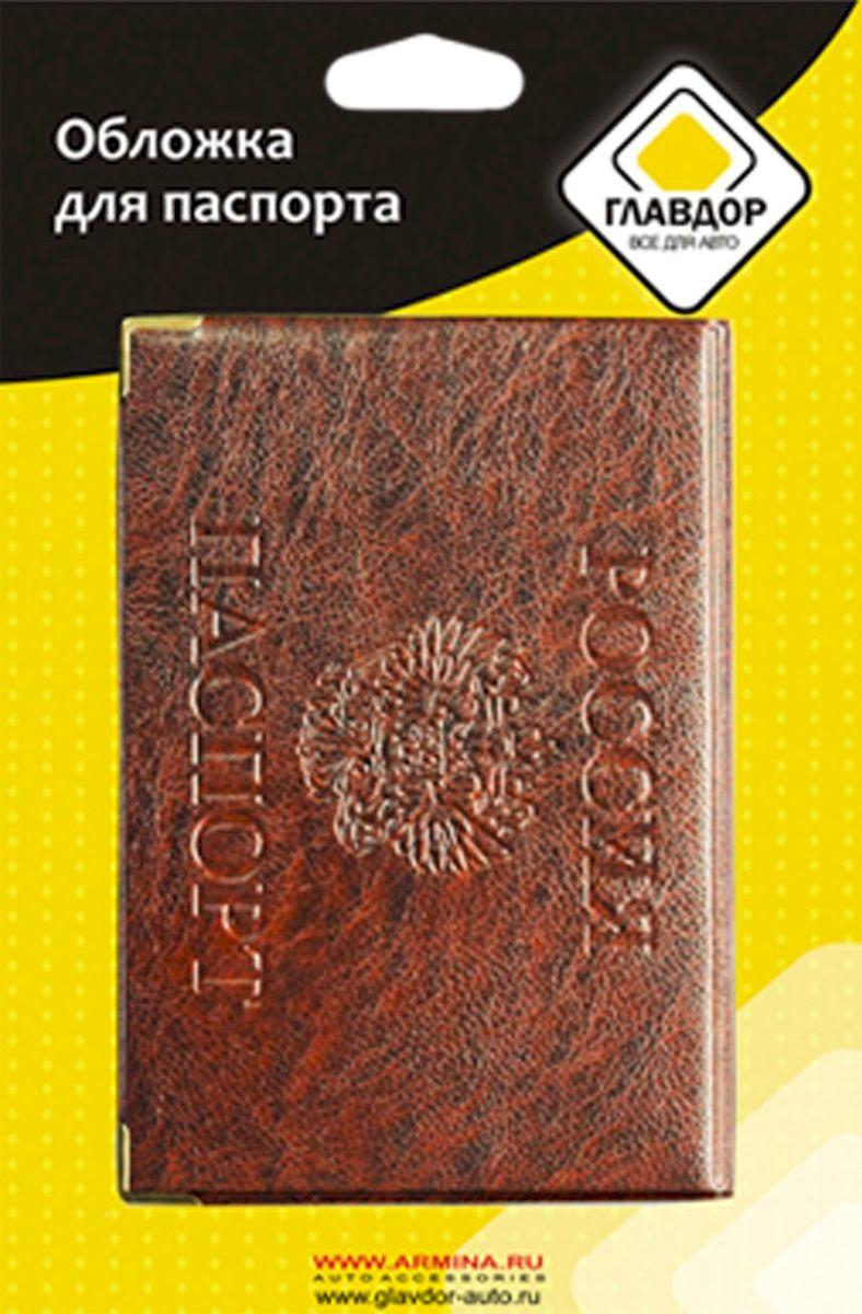 Обложка для паспорта Главдор, цвет: коричневый с гербом. GL-224GL-224Обложка для автодокументов с прозрачным вкладышем из ПВХ, защитит ваши документы от грязи и потертостей.