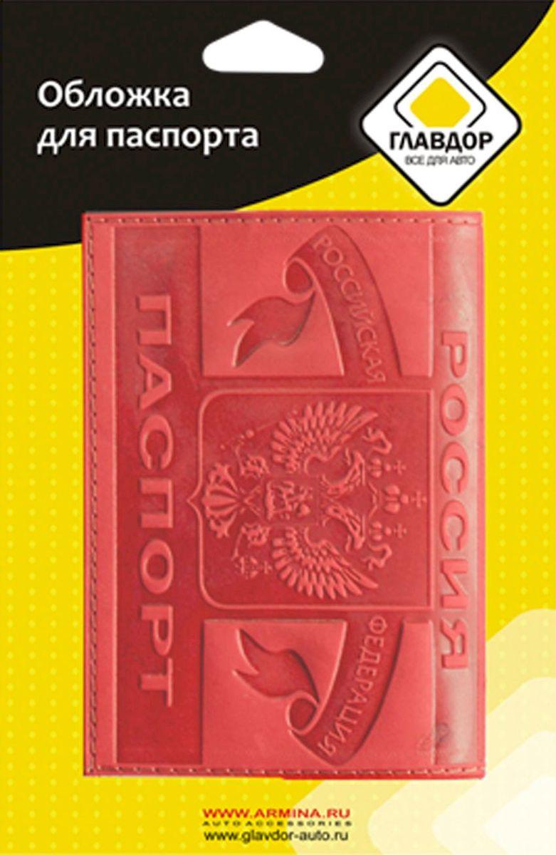 Обложка для паспорта Главдор, цвет: красный. GL-225GL-225Обложка для автодокументов с прозрачным вкладышем из ПВХ, защитит ваши документы от грязи и потертостей.