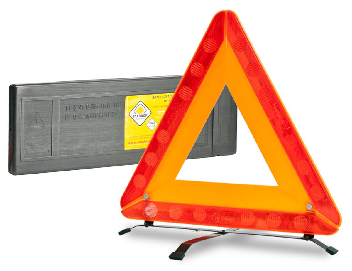 Знак аварийной остановки Главдор, с аракалом, металлическим основанием. GL-23GL-23Знак аварийной остановки Главдор выполнен из пластика, оснащен пластиковой вставкой (аракалом). Треугольный, с отражением. Металлическое основание повышает устойчивость знака на дорожном покрытии. Компактно складывается. Для хранения предусмотрен специальный футляр.