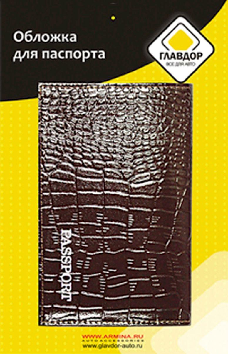 Обложка для паспорта Главдор, цвет: темно-коричневый. GL-231GL-231Обложка для автодокументов с прозрачным вкладышем из ПВХ, защитит ваши документы от грязи и потертостей.