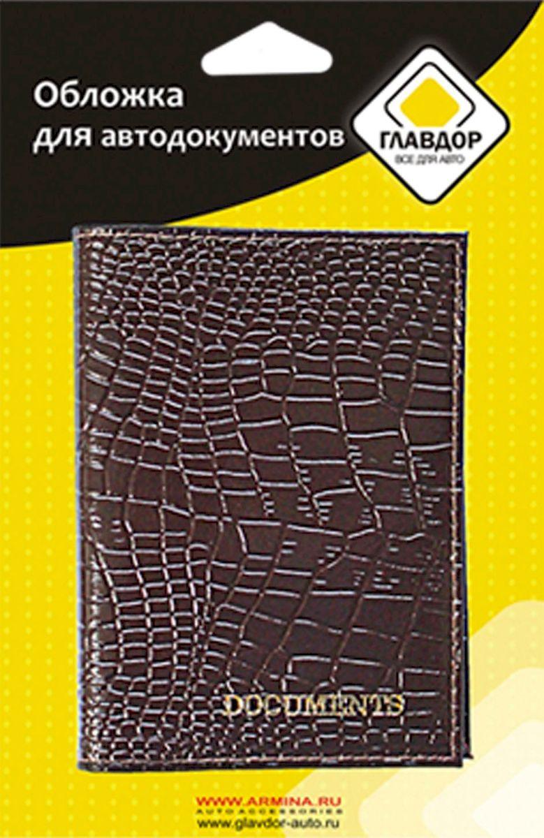 Обложка для автодокументов Главдор, цвет: коричневый. GL-259GL-259Изысканная обложка для автодокументов Главдор изготовлена из натуральной кожи, оформлена тиснением под крокодила и надписью Documents. Внутри прозрачный вкладыш из ПВХ, который защитит ваши документы от грязи и потертостей. Такая обложка для автодокументов станет стильным аксессуаром, который отлично впишется в ваш образ.