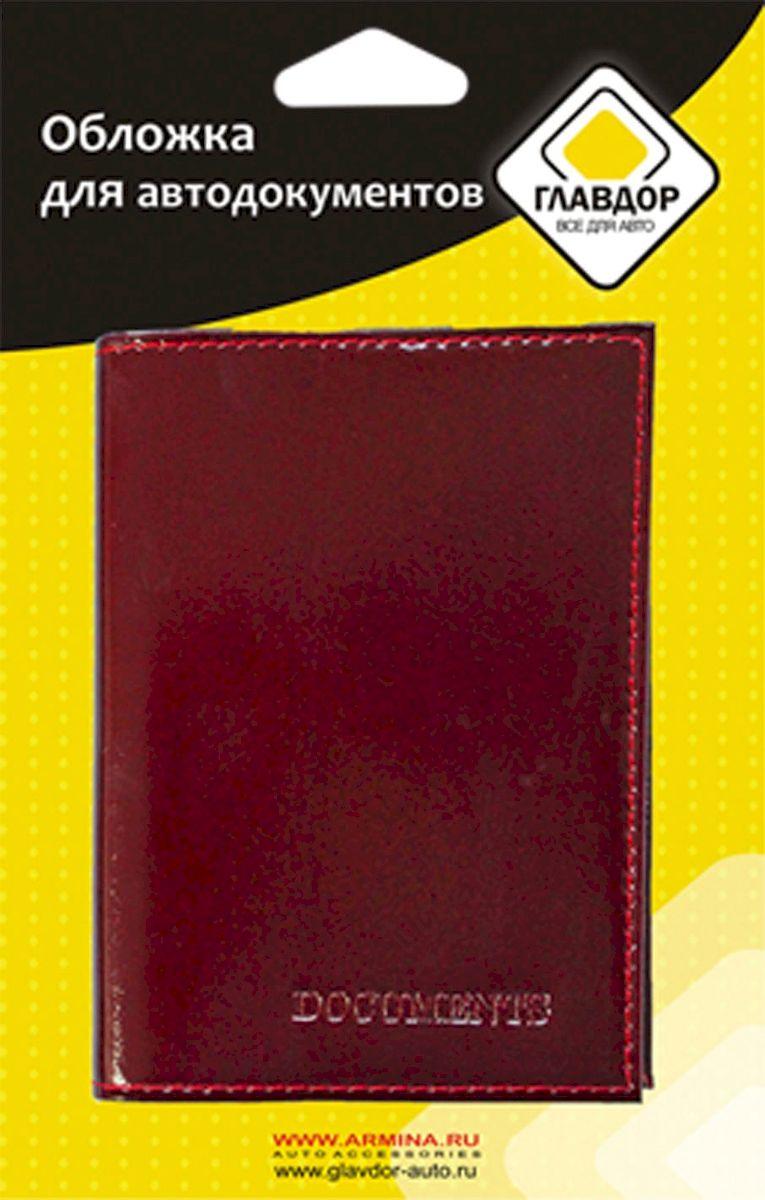 Обложка для автодокументов Главдор, цвет: бордовый. GL-261GL-261Обложка для автодокументов с прозрачным вкладышем из ПВХ, защитит ваши документы от грязи и потертостей.