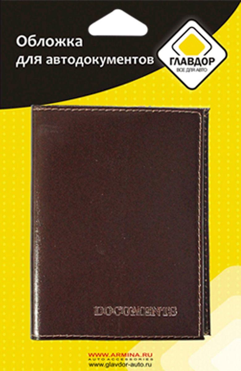 Обложка для автодокументов Главдор, цвет: коричневый. GL-264GL-264Обложка для автодокументов с прозрачным вкладышем из ПВХ, защитит ваши документы от грязи и потертостей.
