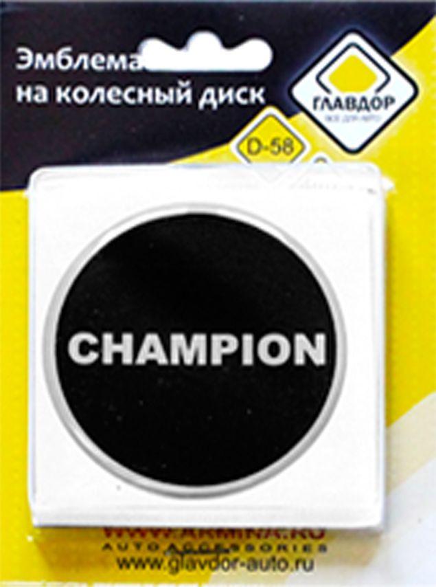 """Эмблема на колесный диск Главдор """"Champion"""", диаметр 58 мм, 4 шт GL-286"""