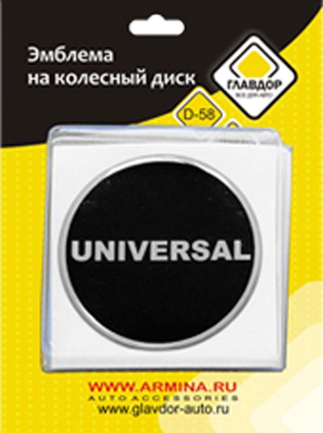 Эмблема на колесный диск Главдор Universal, диаметр 58 мм, 4 штGL-297Декоративная наклейка на колесный диск Главдор Universal выполнена из силикона. Фиксируется с помощью двойного скотча. Диаметр эмблемы: 58 мм. Количество: 4 шт.