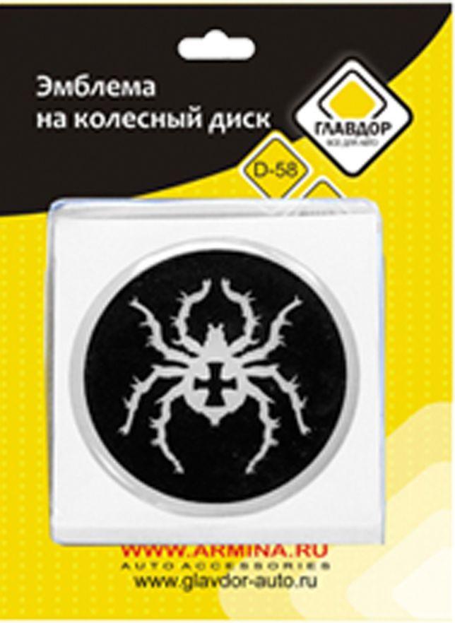 Эмблема на колесный диск Главдор Паук, диаметр 58 мм, 4 штGL-305Декоративная наклейка на колесный диск Главдор Паук выполнена из силикона. Фиксируется с помощью двойного скотча. Диаметр эмблемы: 58 мм. Количество: 4 шт.